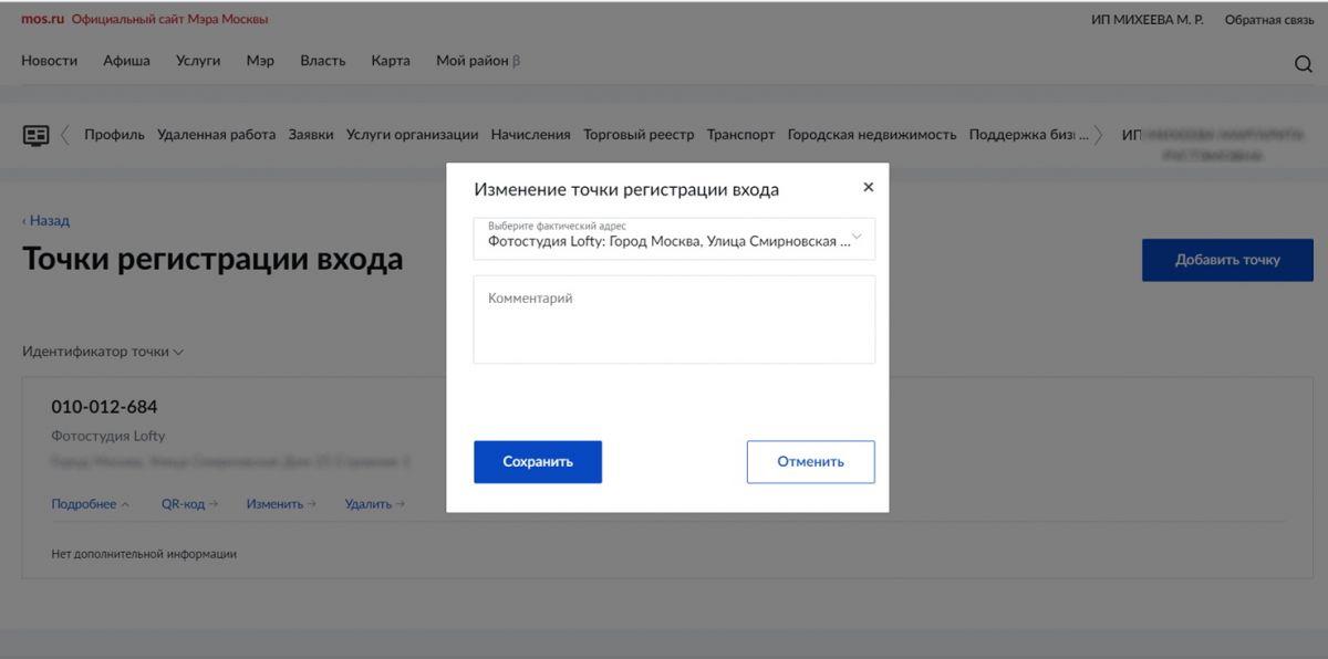 Официальный сайт клуба точки москва лучший клуб москвы это