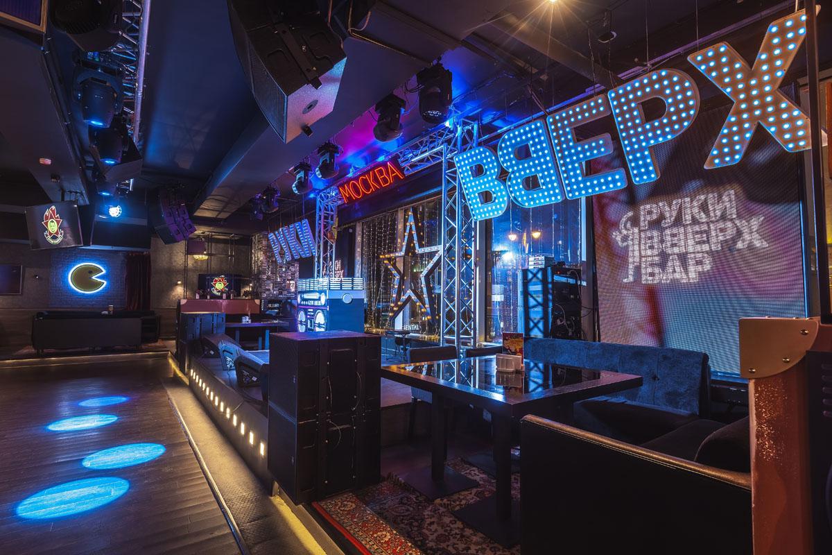 Лучшие ночные клубы подмосковья secret ночной клуб